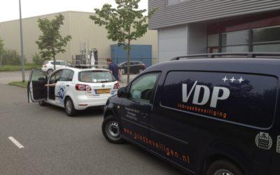 Inbraakpreventietips op goedbeveiligen.nl